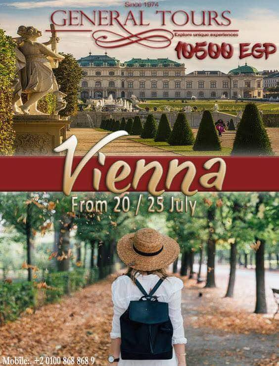 - Hurry Up &amp; Book your Summer Offer From July 20th to July 25th 2017 Program includes:- - Round Flight ticket - Hotel Accommodation in Vienna for 5 nights at 4 stars hotel  </p> <div class=