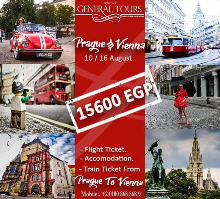 🇨🇿 Prague & Vienna 🇦🇹 7 Days - 6 Nights