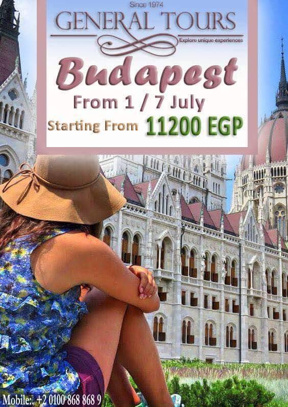 Budapest 🇭🇺 7 Days - 6 Nights