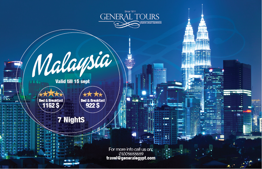 "Malaysia in Eid Adha 🔥 Package Includes "" Hotel Accommodation & Flight Tickets "" ***** 5 Stars Hotel ***** - 07-nights in 5-star hotel includes daily breakfast - Rainforest Chalet @ Berjaya Resort Langkawi - Deluxe Room @ Grand Millennium Kuala Lumpur - Return transfer from the airport to hotel & Half-day Tour for both destination on private standard car. **** 4 Stars Hotel **** - 07-nights in 4-star hotel includes daily breakfast - Deluxe Room @ Holiday Villa Resort Langkawi - Deluxe Room @ Swiss Garden Hotel Kuala Lumpur - Return transfer from the airport to hotel & Half-day Tour for both destination on private standard car."